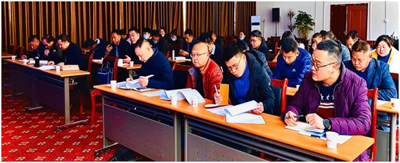 西藏自治区地理信息产业协会召开第一届二次会员大会